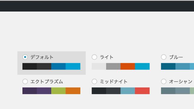 スクリーンショット 2016-06-03 21.40.52