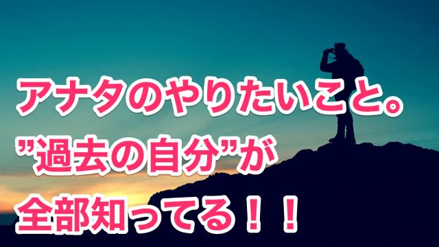 スクリーンショット 2018-05-17 1.13.00