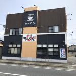 蛇田に「麺屋てっぺん」が10月25日にオープン【追記】