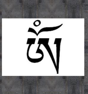 The symbol of OM in Tibetan script (Image Courtesy: Wikipedia)