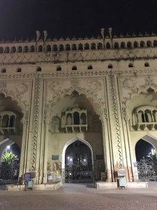 Bada Imambara in Lucknow