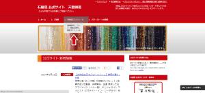 kiryu-schedule