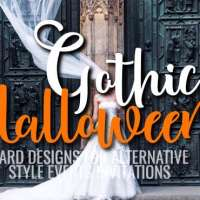 Halloween Theme Invitation Cards