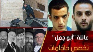 Photo of الأقارب الشهداء   من ظواهر الانتفاضة البارزة