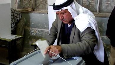 Photo of الانتخابات البلدية؛ أجواء ضبابية وخيارات ناقصة