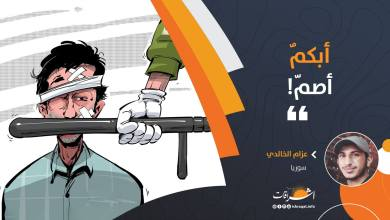 Photo of أبكمٌ أصمّ!