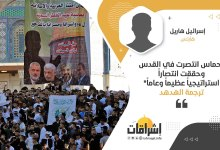 Photo of حماس انتصرت في القدس وحققت انتصاراً استراتيجياً عظيماً وعاماً