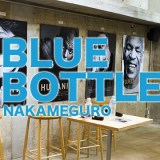 BLUE BOTTLE 中目黒トークイベント