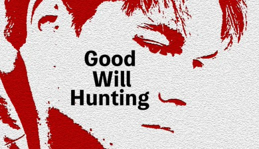 大人になってからもう一度観たい名作:グッド・ウィル・ハンティング