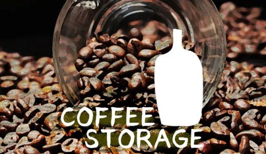 coffeestorage