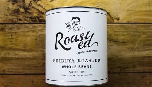 Roasted Coffee Laboratory (ローステッド コーヒー ラボラトリー) のスクランブルブレンド豆を購入!