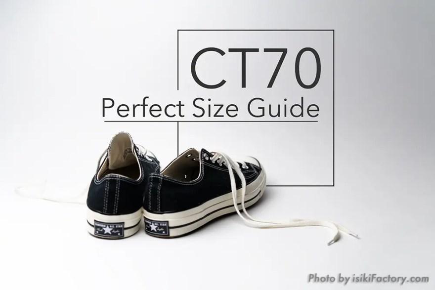 CT70のサイズ感