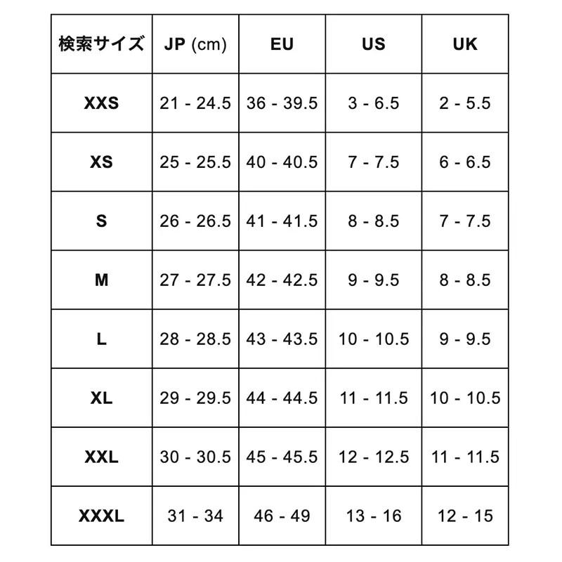 ジャーマントレーナー サイズ表