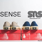【経験談】CT70の通販は「SSENSE」と「sneakersnstuff」どっちがオススメ?