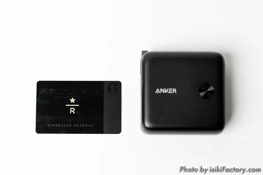 一般的な大きさのカードと比較