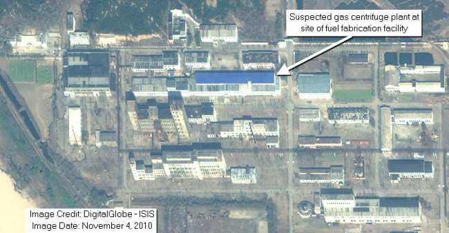 North Korean centrifuge plant
