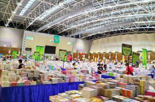 【台北好康】大野狼國際書展,推薦超便宜的英文童書