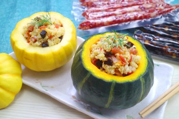 【臘腸飯-小米版-食譜】臘腸小米南瓜盅+臘腸熱狗堡_不藏撇步廚房