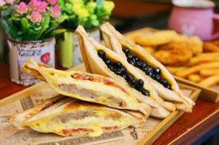 【新北市-三重-蘆洲美食】人氣第一的珍珠吐司店,享吐司,竟然有36種吐司