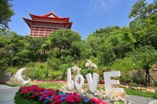 【圓山大飯店-東密道文化之旅】為什麼一定要看東密道!探索解密全攻略,媒體沒寫的那些事