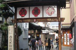 古樸有趣的大阪  甜蜜的夫婦善哉 in 法善寺橫丁