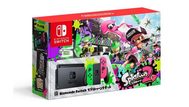 Nintendo comercializará cajas vacías