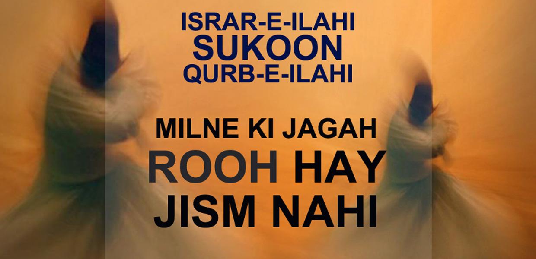 Sufism Tasawwuf | Purification of Heart & Nafs | Shaykh