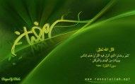 Back_Ramadan%20(5)