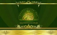 Back_Rasoulallah%20(4)
