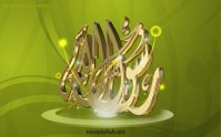 Back_Rasoulallah%20(6)