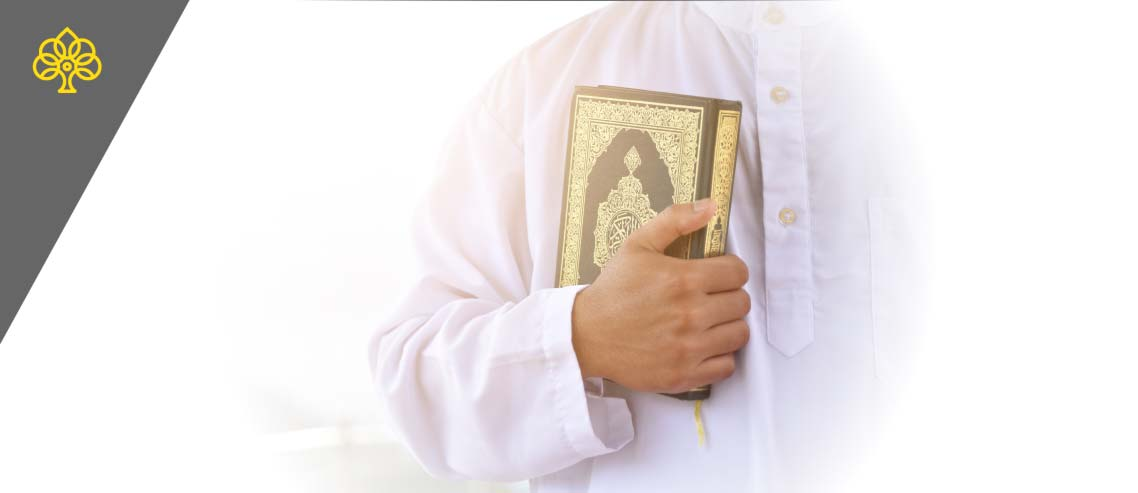 Quran for New Muslims