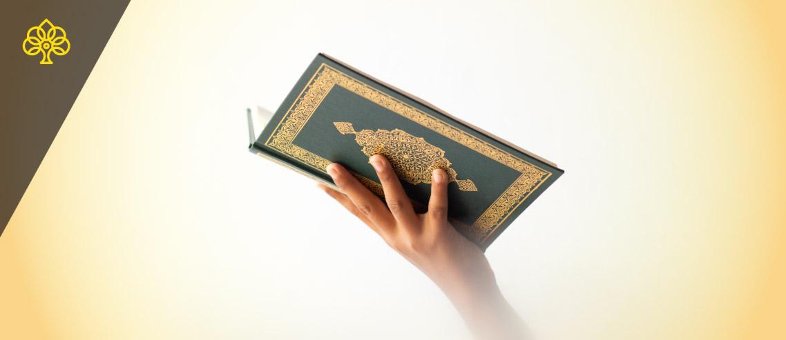 Ahkam in the Quran