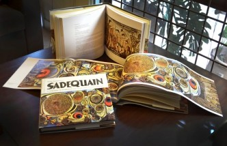 Sadeqauin