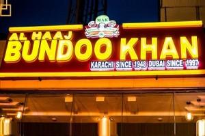 bundoo khan Islamabad