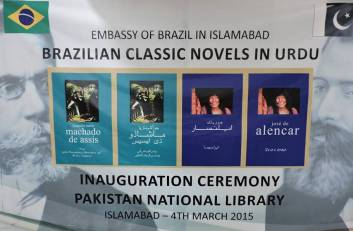 Urdu translation of Brazilian books launched