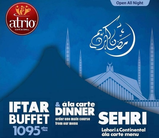 Atrio Café and Grill Islamabad
