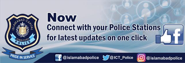 police-islamabad-min