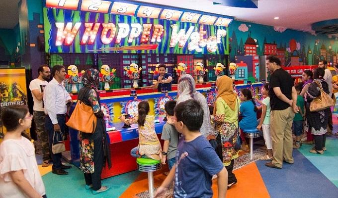 Fun City Giga Mall