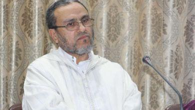 Photo of حكم المعاملة المسماة بـ(دارت)