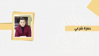 Photo of قراءة في مصادر الفكر التربوي الاسلامي (2)