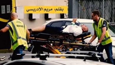 Photo of حادث نيوزيلاندا محنة أم منحة