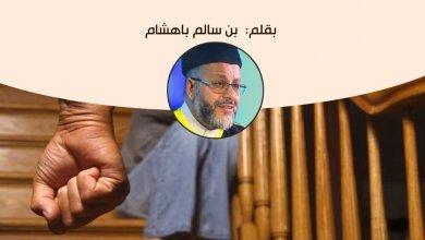 Photo of لقاء بين مظلوم وضحية