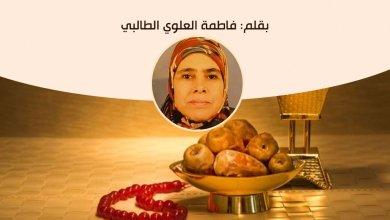 Photo of أحكام الصيام
