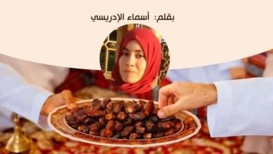 Photo of فريضة الصيام والحكمة من مشروعيتها وفضلها