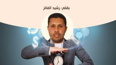 Photo of دعامة اليقظة الاستراتيجية