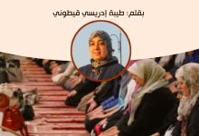 Photo of إمامة المرأة للنساء في الصلاة