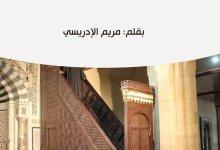Photo of خطبة الجمعة بين الإبداع والرتابة