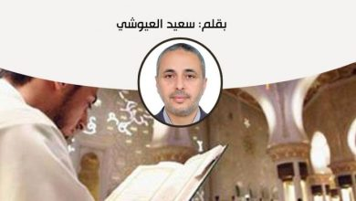 Photo of فضل الاعتكاف