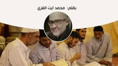 Photo of أسرار الاعتكاف