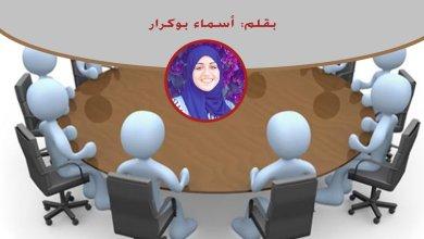 Photo of جدلية الشورى والديمقراطية